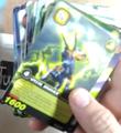 DKJC Maximus TCG card