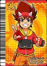 File:D-Team Max Taylor card.jpg