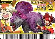 Zuniceratops card