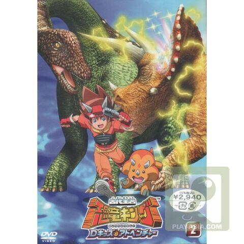File:DK DVD 2.jpg
