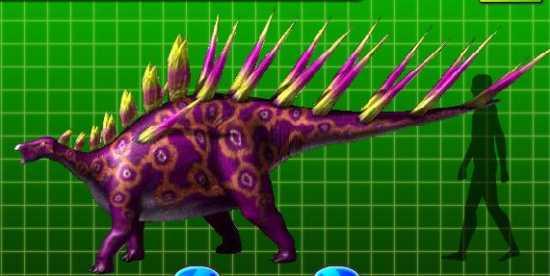 File:Kentrosaurus alpha.JPG