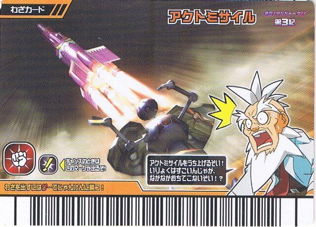 File:ACT Missile.jpg