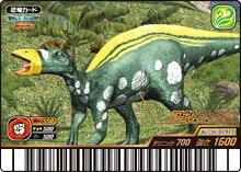 File:Anatotitan card.jpg