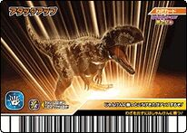 Attack Boost Card