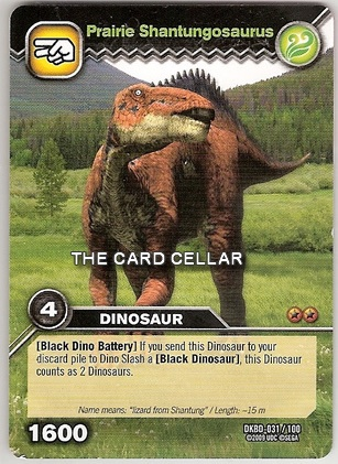 File:Shantungosaurus-Prairie TCG Card.jpg