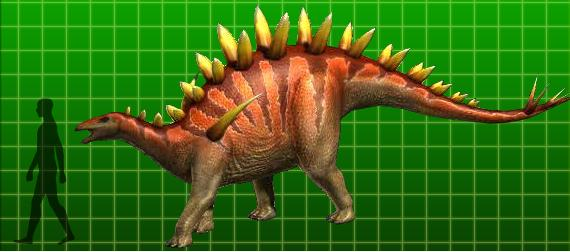dinosaur king shantungosaurus - photo #25