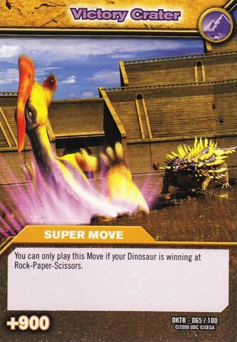 File:Victory Crater TCG Card.JPG