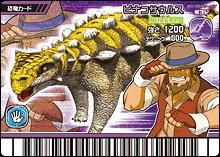 File:Pinacosaurus card.jpg