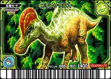 File:Corythosaurus card.jpg