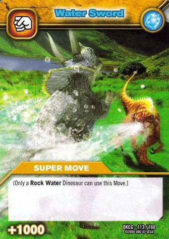 File:Water Sword TCG Card.JPG