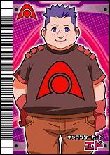 File:Alpha Gang Ed card.jpg
