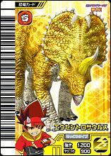 Eucentrosaurus card