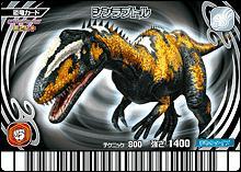 File:Sinraptor card.JPG