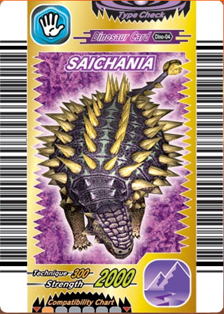 File:Saichania card.png
