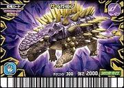 File:180px-Saichania card.jpg