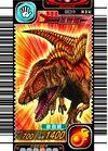 Acrocanthosaurus card