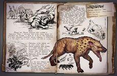 800px-Hyaenodon Dossier