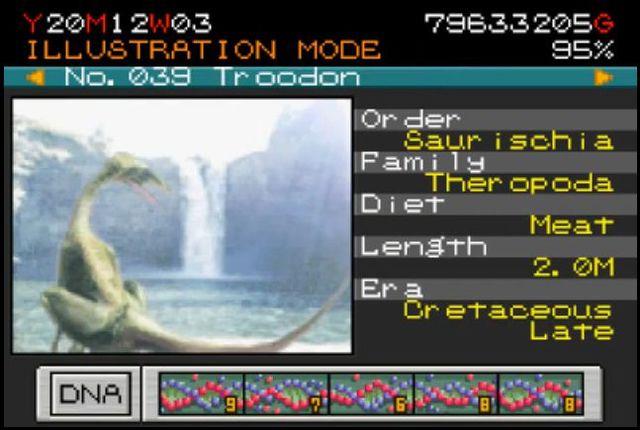File:Capturatroodongamebuild.JPG