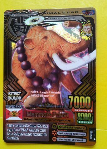 File:Mammoth priest.jpg
