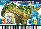 File:Icosaurus.jpg