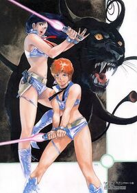 Lightnoveldirtypair