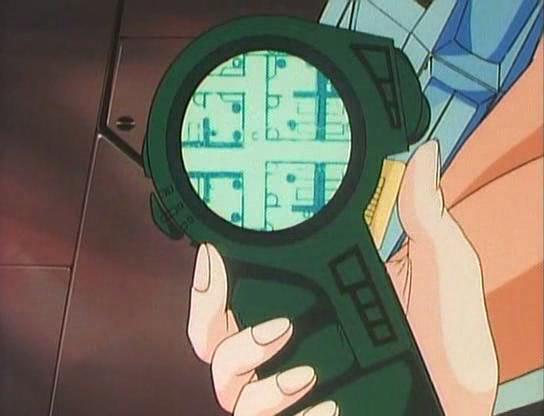 File:Handheld scanner.png