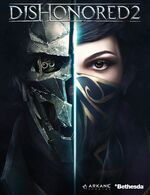 Dishonore 2 cover art