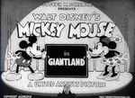 Giantland title2