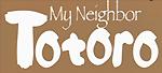 LOGO MyNeighborTotoro