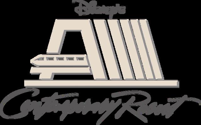 File:Disney's Contemporary Resort.png