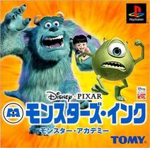 Monsters Inc Monster Academy for Sony PlayStation One