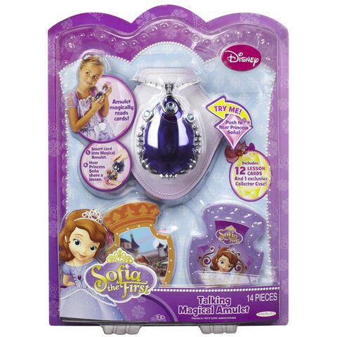 File:Magical Talking Light-Up Amulet packaging 2.jpg