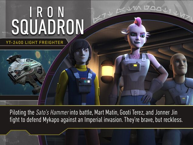File:Iron Squadron Profile.jpg