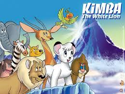 File:Kimba.jpg