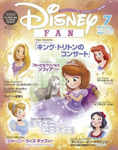 File:Sofia the First Japanese Magazine Cover.jpg