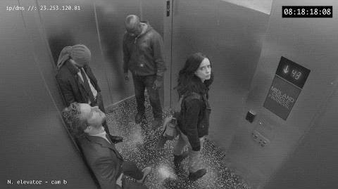Midland Circle Security Elevator B