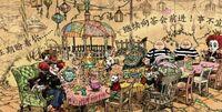 Alice in wonderland maze shanghai 01