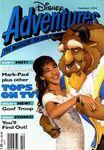 Disney Adventure Beast