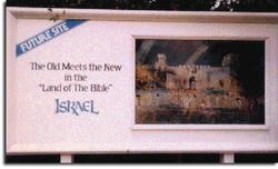Israel-pavilion