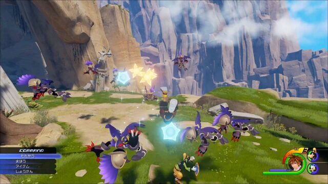 File:Kingdom Hearts III 11.jpg