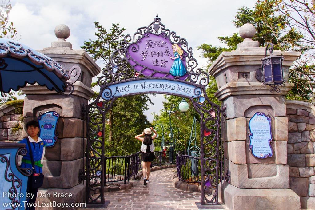 Alice In Wonderland Maze Disney Wiki Fandom Powered By