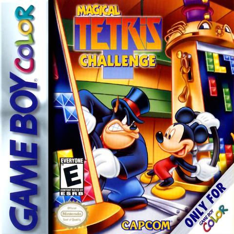 File:Magical-tetris-challenge-usa.png