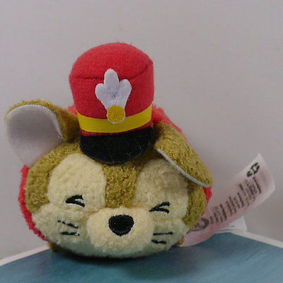File:Timothy Mouse Tsum Tsum Mini.jpg