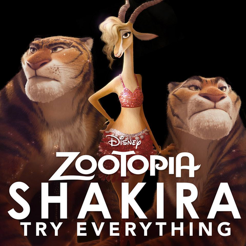 File:Try Everything.png