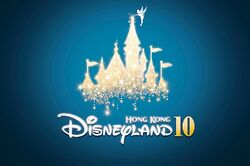Hong kong disneyland 10th anniversary