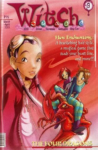 File:Witch cover 09.jpg