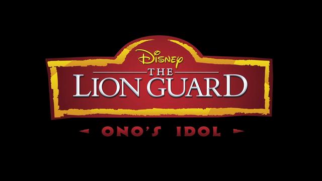 File:Ono's Idol title card.png