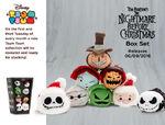 Nightmare Before Christmas Boxset UK Tsum Tsum Tuesday