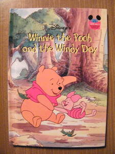 File:Winnie the pooh and the windy day 3.jpg