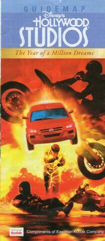 File:MGM 2008.jpg
